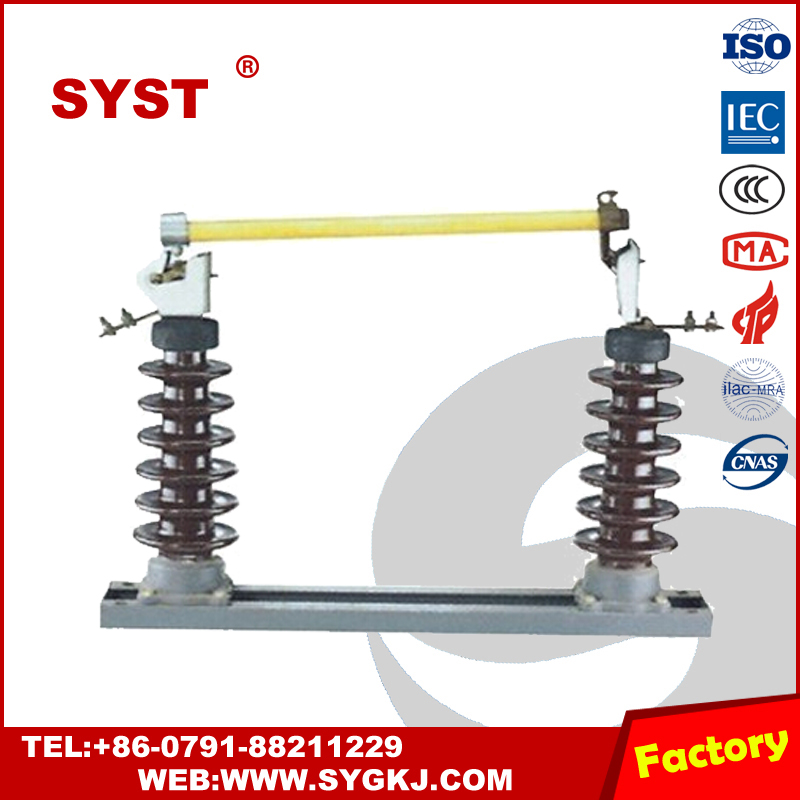 high voltage fuse cutout for Jiangxi factory fuse unit