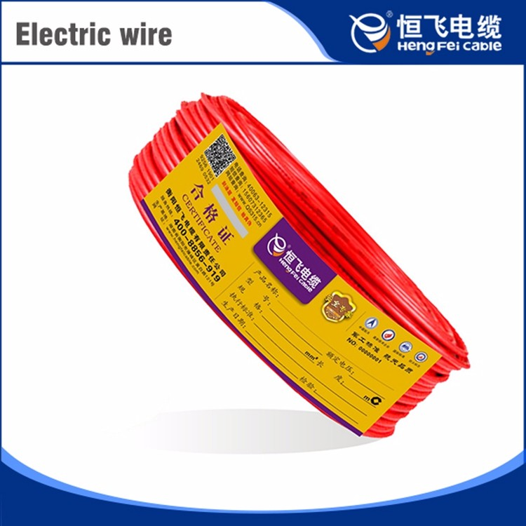 PVC Insulated Electric Wire And Cable 16mm Cable And Wire Wire And Cable