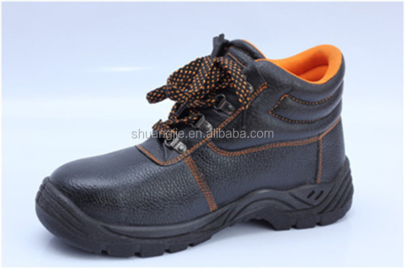 rockwinner cheap model safety shoes price in Gaomi factory M8055