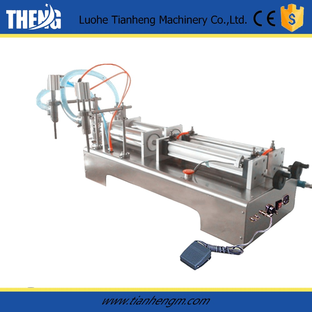 one gallon bottle motor engine hydraulic oil filling machine