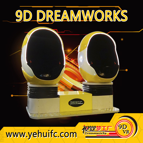 Electric Virtual Reality VR 3D Glasses egg 9D Cinema Or Simulator Or Theatre