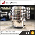 Food grade single deck coffee vibro sieve machine vibratory separating screen