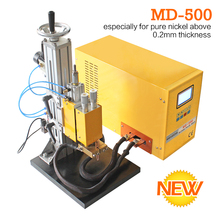 Best Quality High Power 25KVA Micro Welding Machine , Foot Pedal Spot Welder For 18650 Batteris With Factory Price