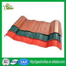pvc building thermal insulation red corrugated roofing sheet