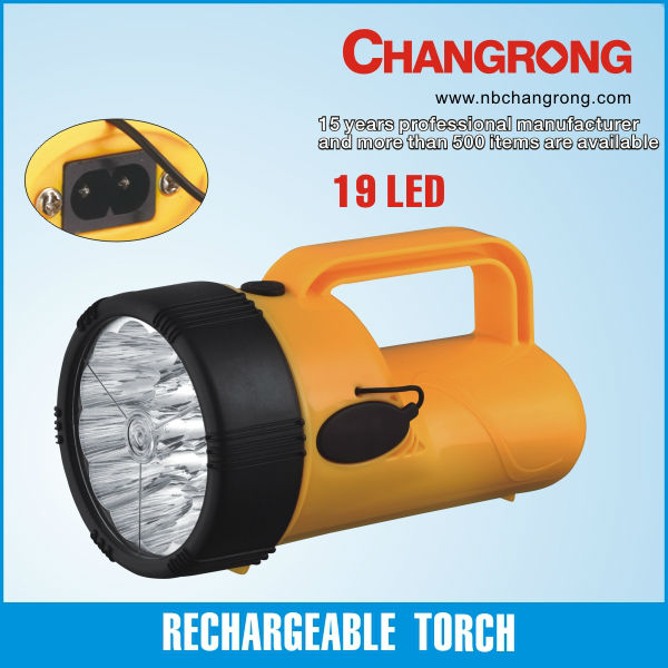 New model multi-function rechargeable bright light torch
