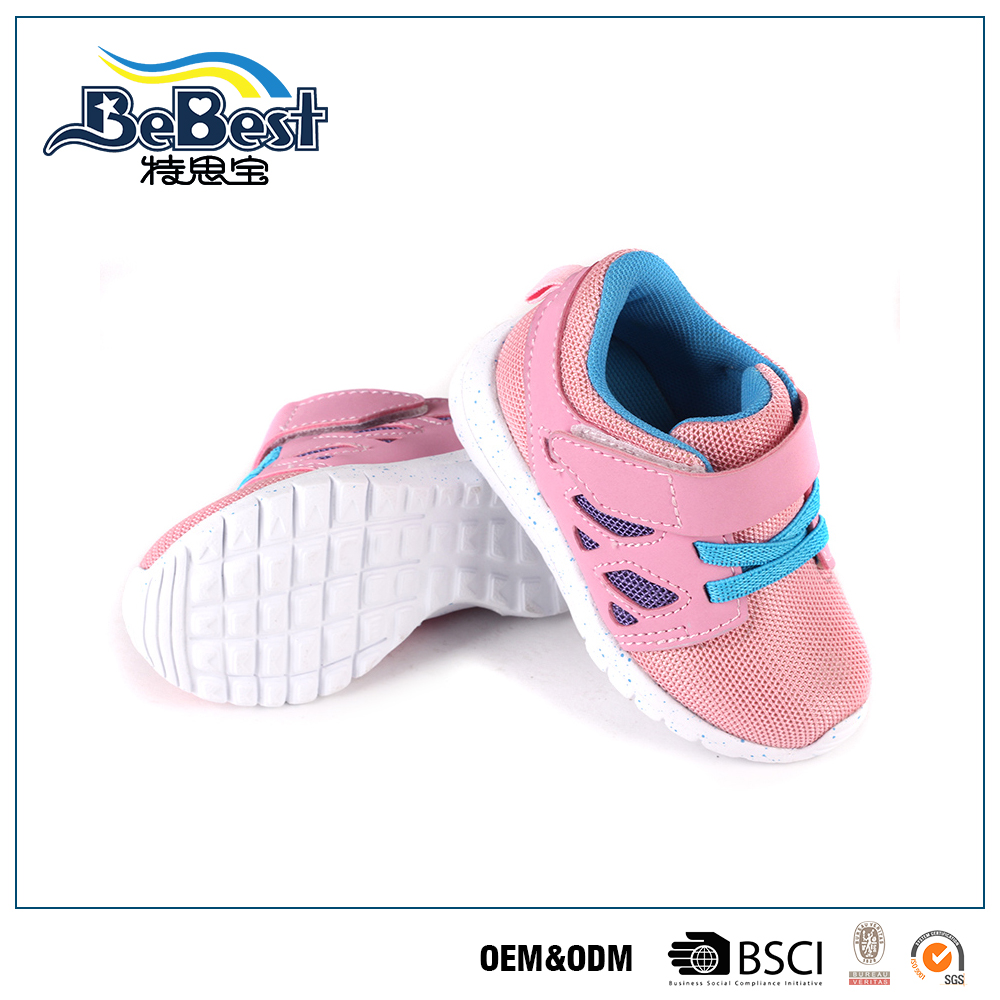 Sport shoe manufacturer online shop kids/children wholesale sneakers
