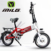 Logo Print 240w lion battery folding electric bicycle made in shenzhen china/electric scooter /electric bike