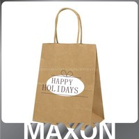 Kraft Paper Bag &Shopping paper Bag With Paper Handle in China guangdong