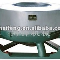 Centrifuge Extractor In Service Equipment