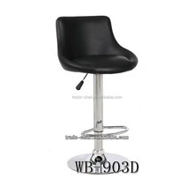 luxury stainless steel rubber ring medical bar stool
