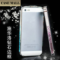 CaseMall 2015 wholesale top quality hard cover for iphone 5, case for iphone5