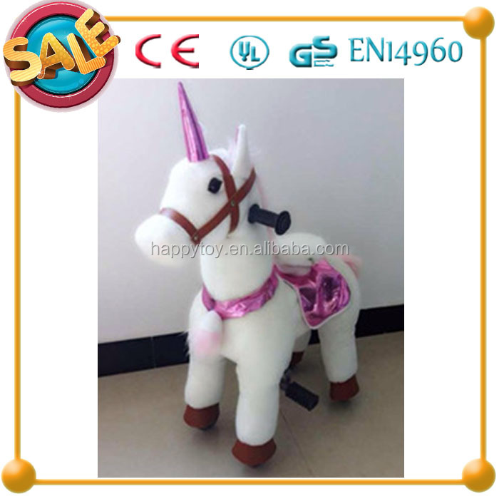 HI CE hot sale mechanical horse toy,ride on toy for kid,unicorn riding toy for kid