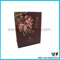elegant edition binding paper notebook