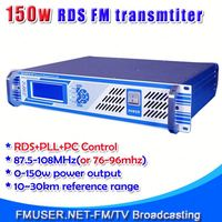 FMT-150D 150w RDS FM television studio equipment radio broadcaster for Countryside County City FM radio station-RC4