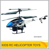 2ch infrared alloy series rc helicopter with bubble OC0182351