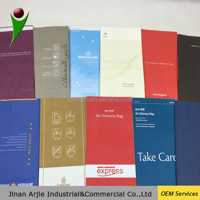 Air sickness paper bag disposable airline car garbage trash bag