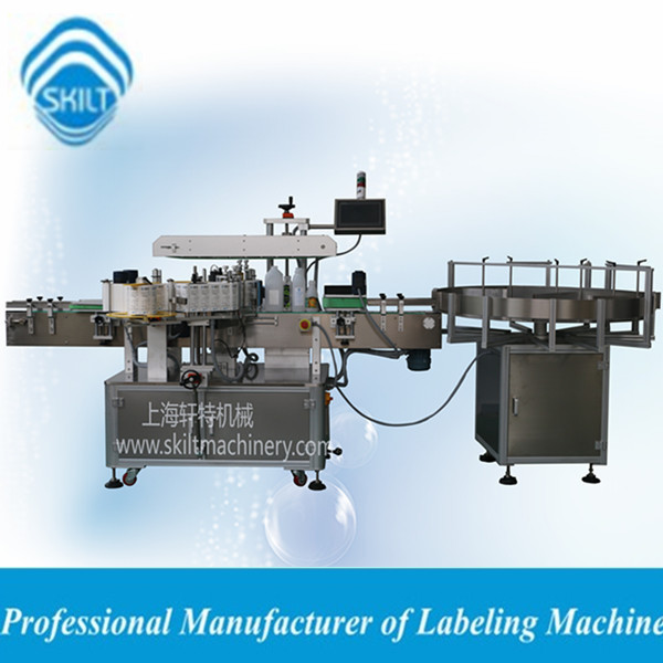 double sides glass bottle labeler machine with CE certificate 0086-18917387699