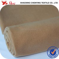 Chenying textile different types of fabrics brown car seat upholstery fabric