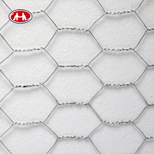 High tensile strenth BWG 3-BWG30?IRON RODS high and low price chicken wire mesh