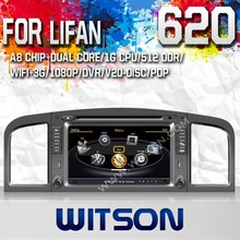 WITSON FOR LIFAN 620 DVD WITH STEERING WHEEL CONTROL WITH 1.6GHZ FREQUENCY DVR SUPPORT WIFI STEERING WHEEL SUPPORT