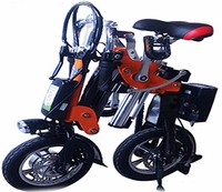 12 Inch low Price Mini Cheap Electric Pocket Bike For Sale