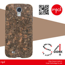 Special for you 1.2mm matte cork mobile phone case for samsung galaxy S4