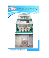 digital intelligent color sorter separation machine plastic separating machine