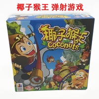 hot sale board game Coconuts Dexterity Game with Monkeys family funny game