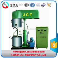 JCT Machinery power mixer perfume soap powerful for chemical products