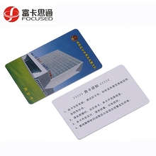 Access Contactless Programmable Smart Chip Ntag213 NFC Card