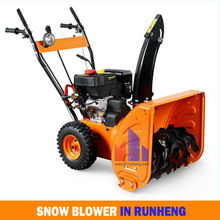 TOP SALE! 7HP Gasoline Snowblower with CE, EPA