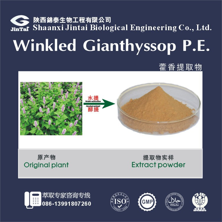 factory supply Rhizoma Polygonati 10:1 powder