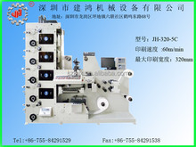 JH-320 High quality flexo rotary die cutting adhesive label printing machinery with Yamaha engineer