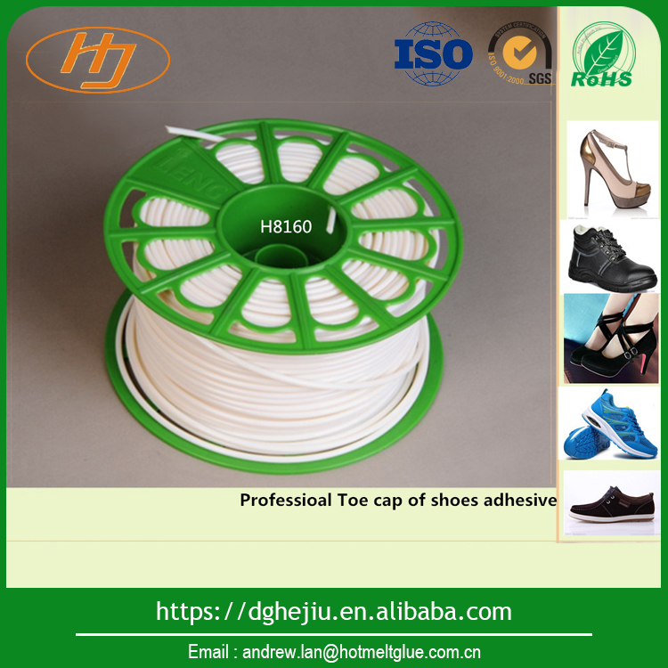 China Suppliers wholesale This model has very good stiffness 2016 Hot Melt Adhesive Glue