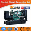Diesel engine silent generator set genset dynamo CE ISO approved factory direct supply silent diesel generator 2kw