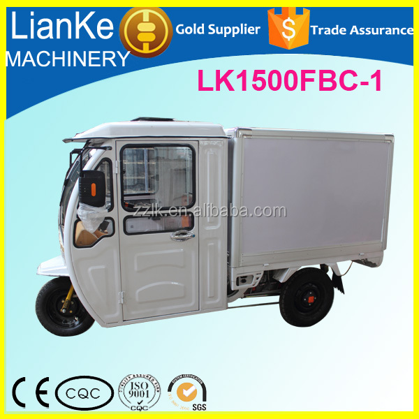 high quality electric food car/electric tricycle for ice cream Pizza delivery/customerized tricycle food cart