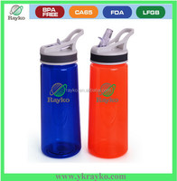 BPA free columbia pc water bottle scrap
