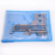 Pegasus type sewing machine accessory parts DYP brand 204367 needle plate