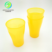 Custom-designed color high quality plastic coke frosted pp cup ,plastic gargle cup