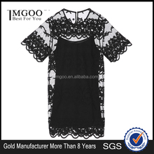 MGOO Imported Women Dress Short Sleeces Organza White Embroidery Lace Two Sets Fashion Dress MA152SKT122