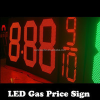 Aliexpress Alibaba 12 Inch 8.889 4 Outdoor Waterproof Led Gas Petrol Price Display/led Oil Gas Station Sign/led Fuel Price Sign