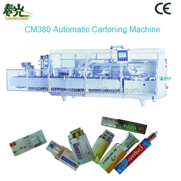 CM380 High Speed automatic cartoning packing machine