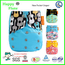 2017 new Happy Flute reusable cloth baby diaper adjustable nappies manufacturers