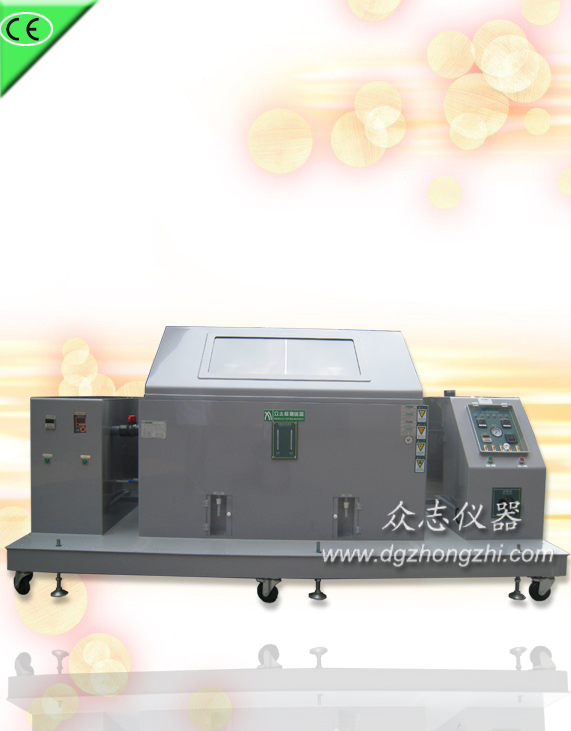 Salt Spray tester(CZ-120E)