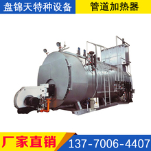 induction heating gas steam hot water boiler for hotel