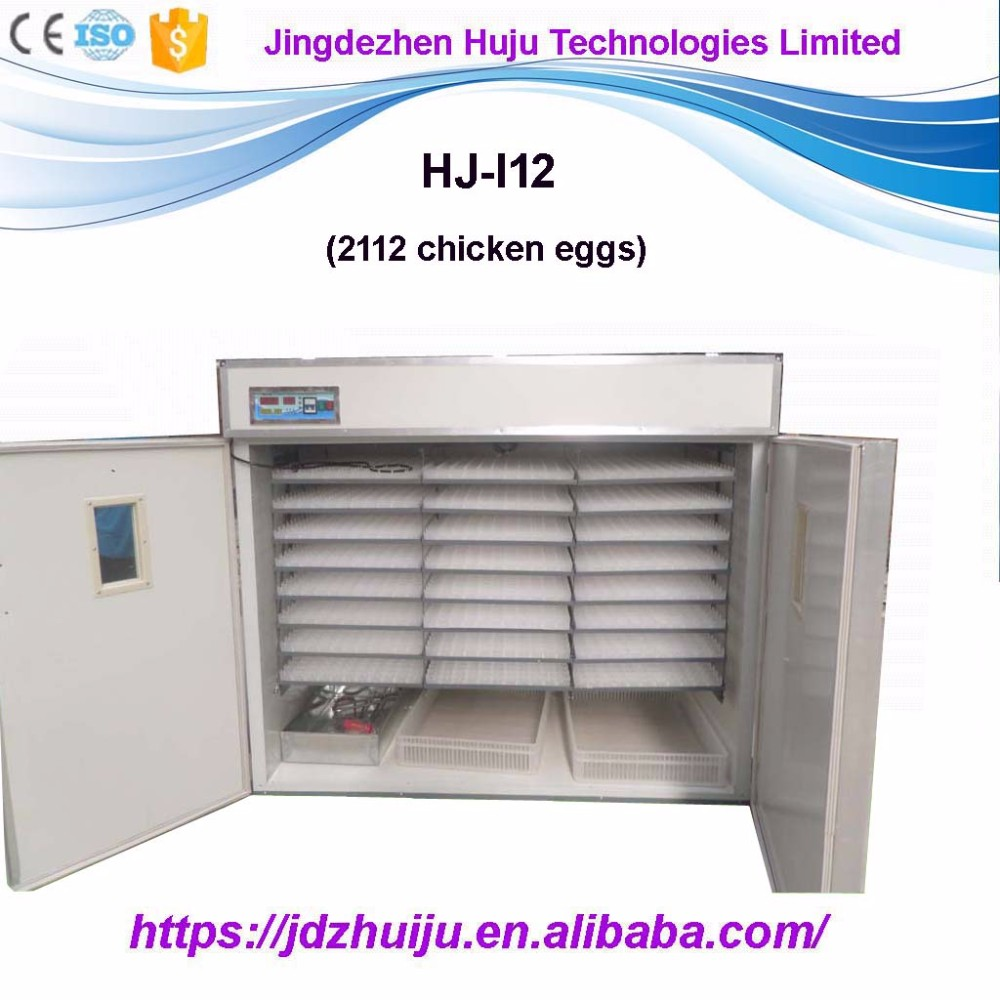 Best selling full high capacity 2112 egg used chicken egg incubator for sale HJ-I12