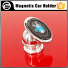 Wholesale 360 Degree Rotation Universal Mobile Phone car Magnetic Holder for Mobile Phone