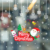 Creative Design Snowflake Christmas New Year Wall Sticker Label Glass Window Decorative PVC Sticker