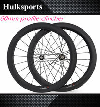 Carbon bicycle wheels 25mm clincher road bicycle carbon wheels
