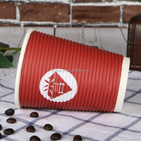 Disposable Wholesale Paper Coffee Cup Ripple Wrap Hot Cup
